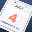 Independence Day — Stock Photo #11080797
