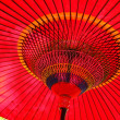 Royalty-Free Stock Photo: Red Japanese umbrella