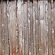Wooden background - Zdjcie stockowe