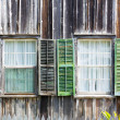 Windows — Stock Photo #11528566