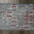 Stock Photo: Wall with wood brick background