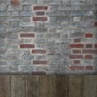 Wall with wood brick background — Stock Photo