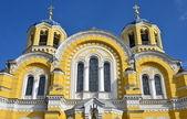 Saint Vladimir orthodox cathedral — Stock Photo