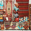 Stock Photo: Handmade Fabric Items in Turkey