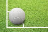 Soccer field — Stockfoto