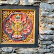 Bhutan wall — Stock Photo