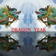 Dragon year — Stock Photo #11100396