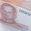 Thai banknotes — Stock Photo