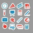 Stock Vector: Back to school stickers