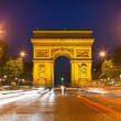 Stock Photo: Arch of Triumph, Paris, France