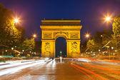 Arch of Triumph, Paris, France — Stock Photo