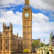 Big Ben in London — Foto de stock #11853881