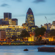 London City at night — Stock Photo