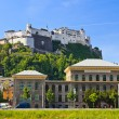 Stock Photo: University and Hohensalzburg Fortress, Salzburg