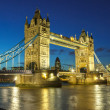 Tower Bridge at night - Stok fotoğraf
