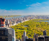 View on central park — Stock Photo