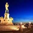 Statue of David Florence — Stock Photo #11145620