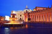 Basilica di san pietro vaticano — Foto de Stock
