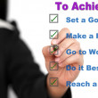 Stock Photo: Step to Achievement