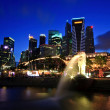 Singapore marina bay — Stock Photo