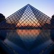 Landscape of Louvre Pyramid — Stock Photo