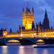 Stock Photo: House of Parliament London