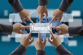 Teamwork — Stok fotoğraf