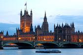 Victoria tower w izby parlamentu w londynie — Zdjęcie stockowe