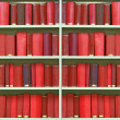 Stock Photo: Red old hardcover books