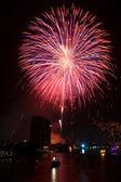 Fireworks — Stock Photo