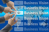 Business Vision Concept — Stock Photo