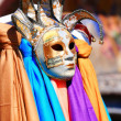 Venice Masks - Stock Photo
