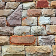 Modern Stone Wall — Stock Photo