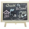 Back to school blackboard — Stock Photo #11220792
