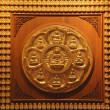 Golden wheel of buddha on wall in dragon temple Thailand — Stock Photo