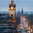 Edinburgh Clock Tower Scotland Dusk — Stock Photo