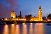 Big Ben and Palace of Westminster — Стоковое фото