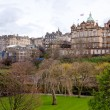 Edinburgh Scotland — Stock Photo