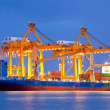 Shipyard Logistic Import Export — Stock Photo