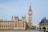 Big ben London — Stock Photo