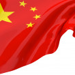 Illustration flags of China - Stock Photo