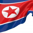 Illustration flags of Korea-North — Stock Photo