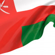 Stock Photo: Illustration flags of Oman
