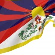 Stock Photo: Illustration flags of Tibet