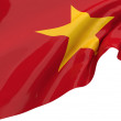 Illustration flags of Vietnam — Foto de Stock