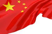 Illustration flags of China — Stock Photo