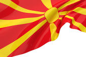 Vector Flags of Macedonia — Stock Photo