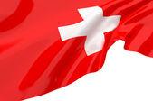 Vector Flags of Switzerland — Stock Photo