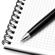 Stock Photo: Notepad with ball pen