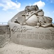 Dragon sand sculpture — Stock Photo